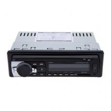 Автомагнитола 1DIN  JSD 520 Bluetooth