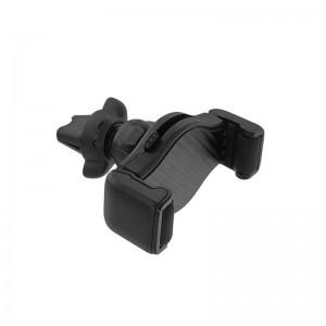 Автомобільний тримач для телефону H-CF509