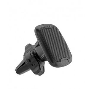 Магнітній автомобільний тримач для телефону MAGNETIC H-CT325