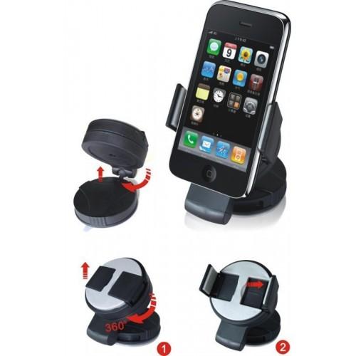 Универсальный держатель мобильного телефона лобового стекла автомобиля JHD-17