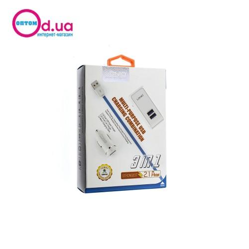 Сетевое зарядное устройство S100 MICRO