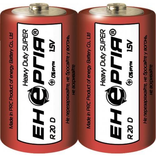 Батарейка Энергия R20