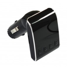 Fm модулятор трансмиттер Bluetooth H22 +зарядное lightning micro usb