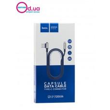 Кабель Type-C USB 1,2м HOCO U17