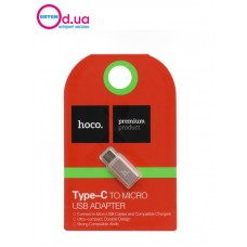 Переходник Micro To Type-C HOCO