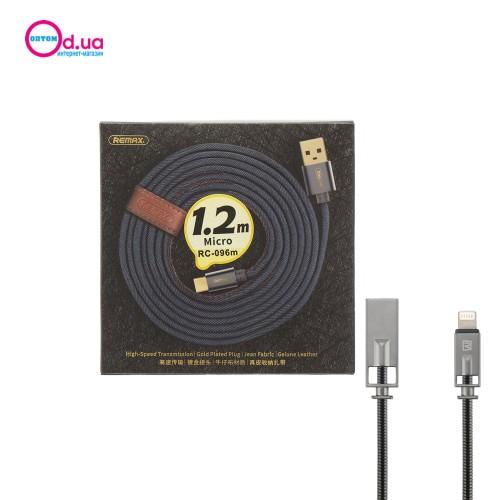 Кабель Micro USB RemaX RC-096m