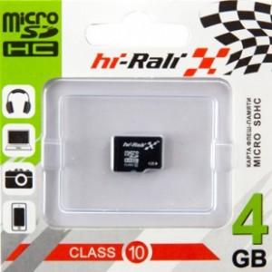 Карта памяти micro SDHC HI-RALI  4GB class 10 (без адаптера SD)