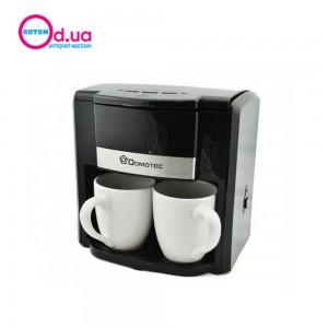 Кофеварка DomoteC  MS 0708  220V + 2 чашки