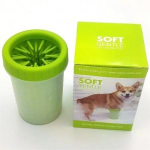 Лапомойка для собак Lapomover Soft Gentle bol маленька (ART-14685)