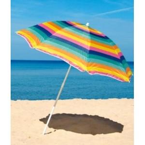 Пляжна парасолька Umbrella, 1.8 м (є різні принти)