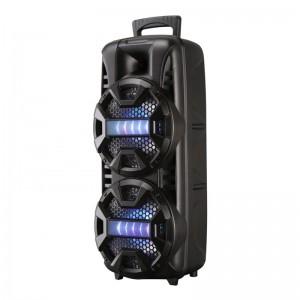Автономная активная акустическая система  LT-2805, 8*4