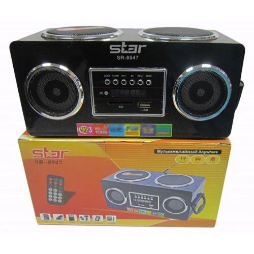 Портативная MP3 колонка Star SR-8947