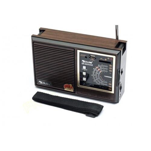 Радиоприемник RX-9933 (уценка, скол на корпусе, на работу никак не влияет)