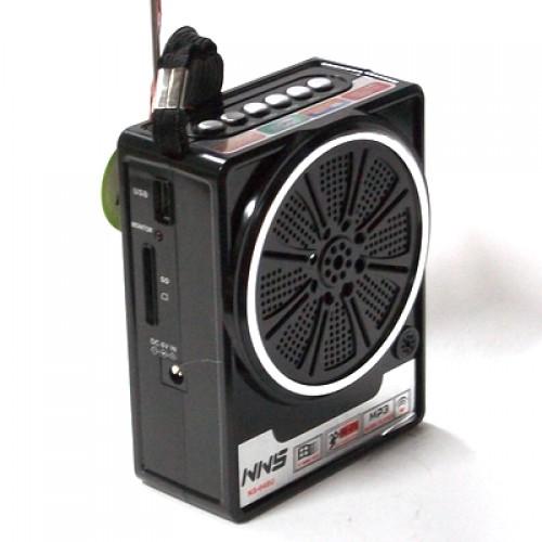 Радиоприемник NS-048U