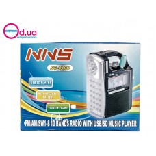 Радиоприемник с фонарем NS-040 USB/FM/SD