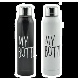 Термос 0.5L My Bottle