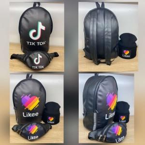 Молодежный рюкзак 54096 (заказ от 5 шт)
