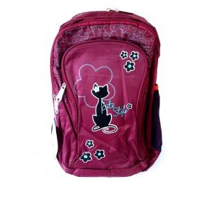 Рюкзак школьный 713