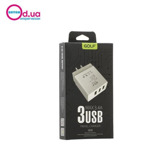 Сетевое зарядное устройство Golf GF-U3 3USB