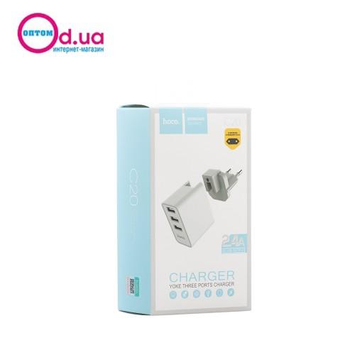 Сетевое зарядное устройство HOCO C20 YOKE 3 USB