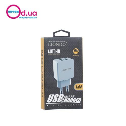 Сетевое зарядное устройство LIONDO 3214 QC3.0 Micro 1USB 3.0A