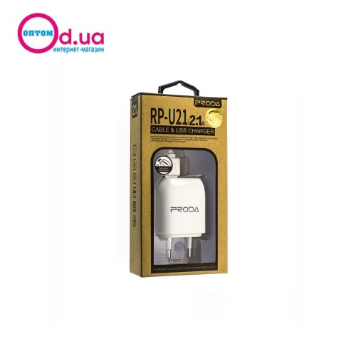 Сетевое зарядное устройство PRODA RP-U21 LIGHTNING 1.0A