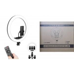 Кольцевая LED лампа K18 (45см)