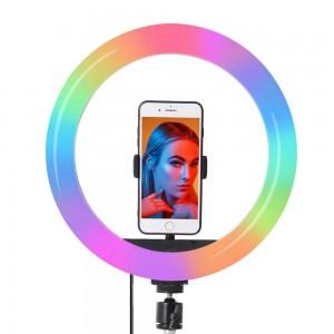 Кольцевая LED лампа RGB MJ260, 26см, 1 крепление, управление на проводе