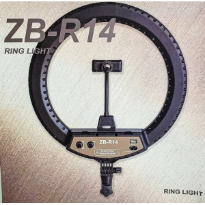 Кільцева LED лампа ZB-R14 (1 кріпл.тел.) 220V 35см