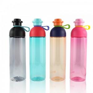 Бутылочка для воды MUSE (BHMS-8621)