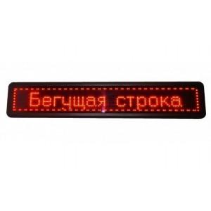Рухомий рядок 2003 100 * 20, червоний, внутрішній WIFI / USB