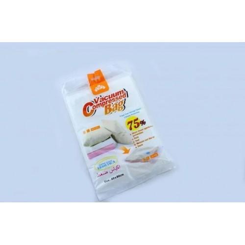 Вакуумні пакети для одягу VACUUM BAG 50*60 \ A0031 (продається по 12 штук, ціна за 1 шт)
