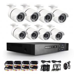 Комплект видеонаблюдения (8 камер) 8CH