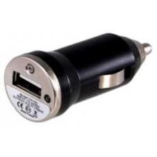 Зарядное устройство автомобильное 1USB 1000 mAh RDX-124 (без упаковки