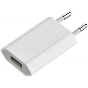 Зарядное устройство сетевое для мобильного телефона 1USB 1A HOME