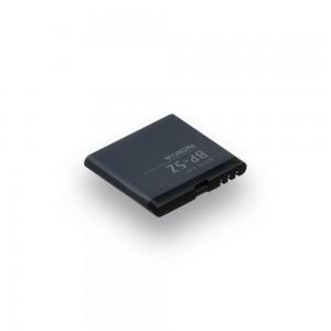 Аккумулятор Nokia BP-5Z / N700