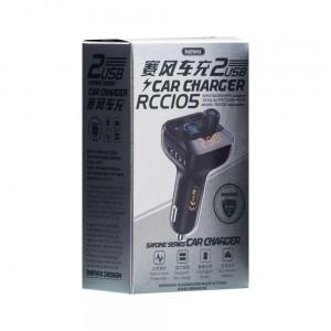 Модулятор Remax RCC105