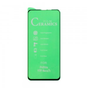 Защитное стекло Film Ceramic for Huawei P40 Lite без упаковки
