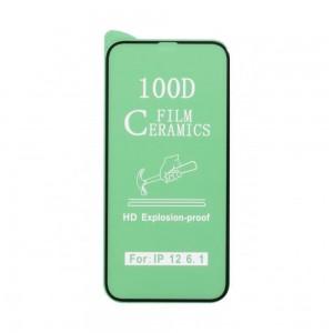 Защитное стекло Film Ceramic for Apple Iphone 12 / 12 Pro без упаковки