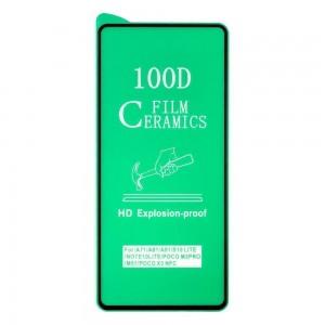 Защитное стекло Film Ceramic for Samsung A71 / Note 10 lite без упаковки