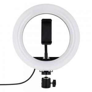 Лампа RGB MJ20 20cm