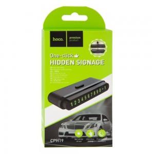 Рамка для Номера Телефона в Автомобиль Hoco CPH19
