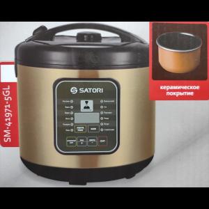 Мультиварка Satori SM-41971-5GL, 900Вт/5л/керамічне покриття/41 режим приготування Satori 41971-5GL