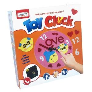 Toy clock - Любов